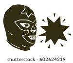 vector wrestler. isolated...   Shutterstock .eps vector #602624219