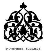 arabic floral pattern | Shutterstock .eps vector #60262636