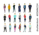 neatly vector people standing... | Shutterstock .eps vector #602686214