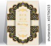 wedding invitation card... | Shutterstock .eps vector #602706215