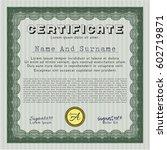 green certificate template....   Shutterstock .eps vector #602719871