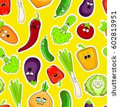 cartoon vegetable cute... | Shutterstock .eps vector #602813951