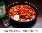 Korean Food   Stir Fried Spicy...