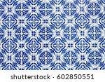 Portuguese Tile. Azulejo....