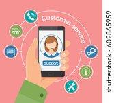customer service concept... | Shutterstock .eps vector #602865959