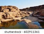 sam pun bok  3 000 holes  ... | Shutterstock . vector #602911361