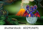 dragon with three heads in egg... | Shutterstock .eps vector #602914691