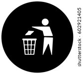 recycling sign black. vector. | Shutterstock .eps vector #602921405