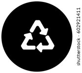 recycling sign black. vector. | Shutterstock .eps vector #602921411