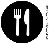 food sign black. vector. | Shutterstock .eps vector #602924501