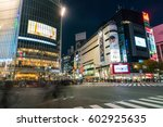 tokyo  japan  nov 17  2016 ... | Shutterstock . vector #602925635