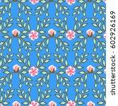 wedding card or invitation... | Shutterstock .eps vector #602926169