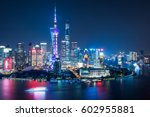 urban skyline and modern...   Shutterstock . vector #602955881