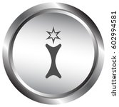 icon of trophy and award.... | Shutterstock .eps vector #602994581