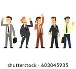 group of satisfied businessmen. ... | Shutterstock .eps vector #603045935
