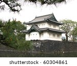 structure on the grounds of Tokyo Imperial Palace. - stock photo