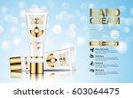 hand cream moisturizing... | Shutterstock .eps vector #603064475