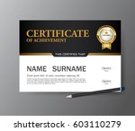 certificate template a4 size... | Shutterstock .eps vector #603110279