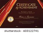 certificate retro design... | Shutterstock .eps vector #603122741