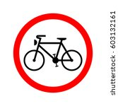 no cycling sign | Shutterstock .eps vector #603132161