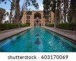 kashan  iran   circa february... | Shutterstock . vector #603170069