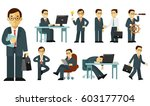 set of businessman characters... | Shutterstock .eps vector #603177704