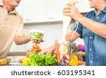 senior couple having fun in... | Shutterstock . vector #603195341