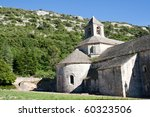 The Abbaye Notre-Dame de Sénanque north of Gordes. Provence, France - stock photo