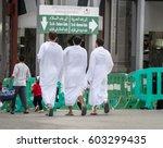 mecca  saudi arabia   jan 28 ... | Shutterstock . vector #603299435