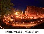 buddhism ceremony on visakha... | Shutterstock . vector #60332209