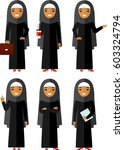set of cartoon different arab... | Shutterstock .eps vector #603324794