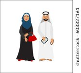 arabian pair in bright... | Shutterstock .eps vector #603327161