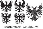 set of heraldic black german... | Shutterstock .eps vector #603332891