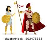 amazon and spartan | Shutterstock .eps vector #603478985