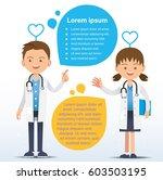 children's clinic. treatment is ... | Shutterstock .eps vector #603503195