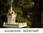Small photo of White Spirit House