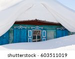 winter in siberia. the house is ... | Shutterstock . vector #603511019
