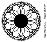 mandalas for coloring book.... | Shutterstock .eps vector #603515699