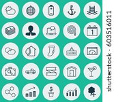 set of 25 universal editable... | Shutterstock .eps vector #603516011