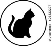 Stock vector black cat silhouette 603523277