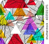 leaves black contours  rainbow... | Shutterstock .eps vector #603531191