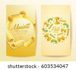 pasta lover    vector... | Shutterstock .eps vector #603534047