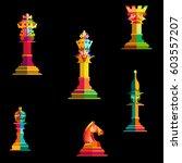 chess piece flat vector | Shutterstock .eps vector #603557207