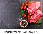 fresh meat  with ingredients... | Shutterstock . vector #603569477