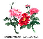 chinese brush and ink... | Shutterstock . vector #603620561