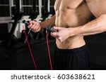 close up of a young athlete man ... | Shutterstock . vector #603638621