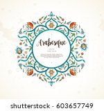 vector vintage decor  ornate... | Shutterstock .eps vector #603657749