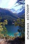 Small photo of Italy, Trentino Alto Adige: View of Tovel lake.