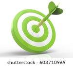 eco target 3d render | Shutterstock . vector #603710969