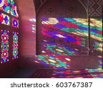 shiraz  iran   december 29 ... | Shutterstock . vector #603767387